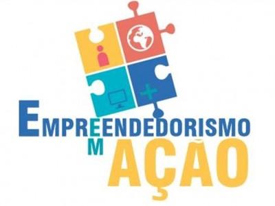 I Prêmio Curta Geração Empreendedora